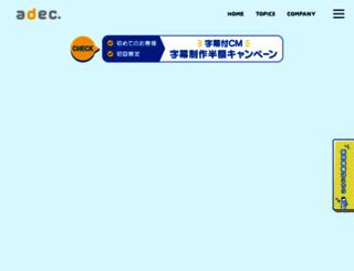 animesols.com screenshot