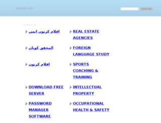animok.com screenshot