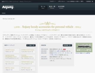 anjuny.jp screenshot