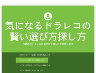 ankarambayanescort.net screenshot