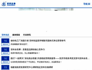 ankebio.com screenshot