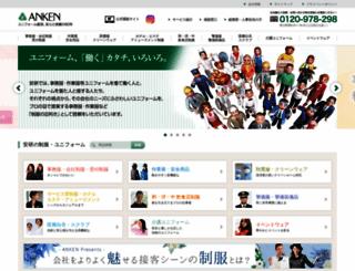 anken.co.jp screenshot