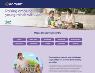 anmum.com screenshot