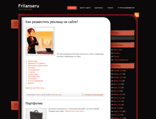 annafyyf.wordpress.com screenshot