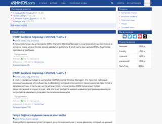 annimon.com screenshot