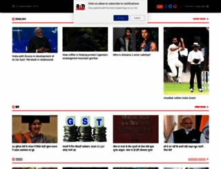 annnews.in screenshot