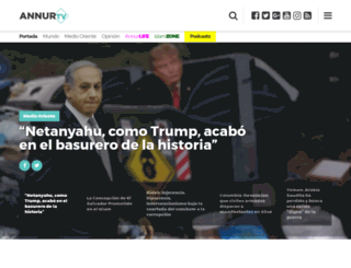 annurtv.com screenshot