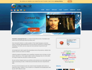 anomakit.com screenshot
