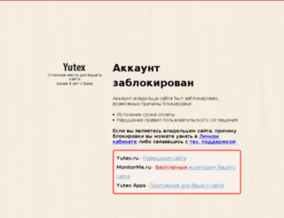 anpetrolg.ru screenshot