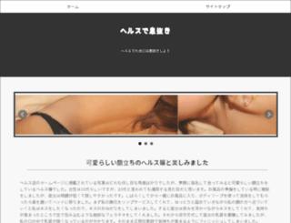 anpevalencia.com screenshot