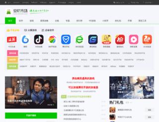 anruan.com screenshot