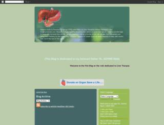 anscreativity.blogspot.com screenshot