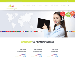 ansh.com screenshot