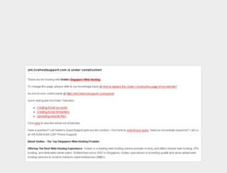 ant.livehostsupport.com screenshot