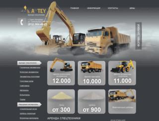 anteyspb.com screenshot