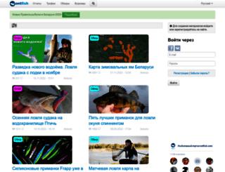 antfish.com screenshot