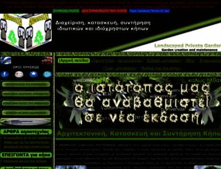 anthanassa.gr screenshot