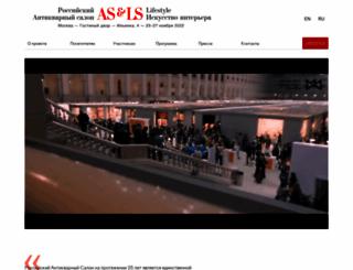 antiquesalon.ru screenshot