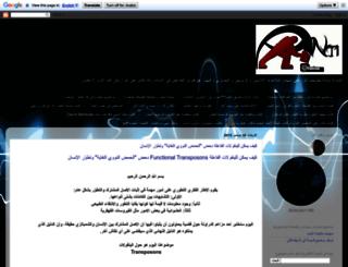 antishobhat.blogspot.com screenshot