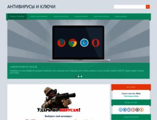 antivirus1.ucoz.ru screenshot