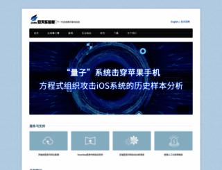 antiy.com screenshot