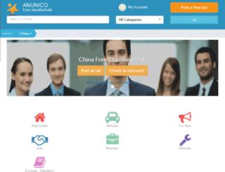 anunico-cn.com screenshot