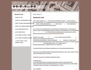 anunturi-publicitare.com screenshot