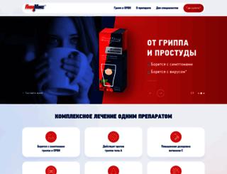 anvimax.ru screenshot
