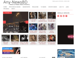anynewsbd.com screenshot