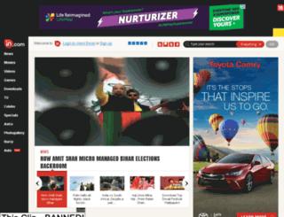 anyror.gujarat.gov.in.com screenshot