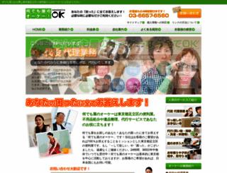 anything-ok.com screenshot