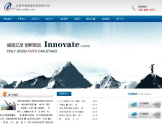 aodeq.com screenshot