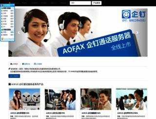 aofax.com screenshot