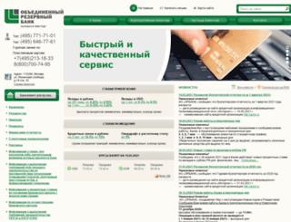 aorb.ru screenshot