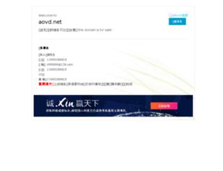 aovd.net screenshot