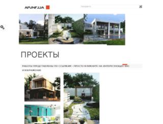 ap.inf.ua screenshot