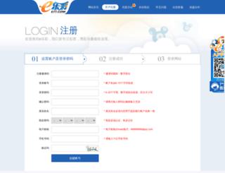 apadanacurtain.com screenshot