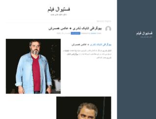 aparnet.ir screenshot