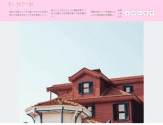 apartmanibeogradnadan.com screenshot