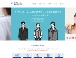 apassist.com screenshot