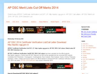 apdsc2013.co.in screenshot