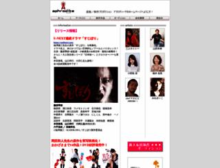 aphrodite.jp screenshot