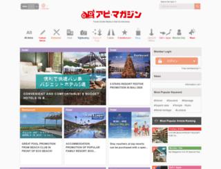 api-magazine.com screenshot