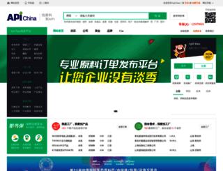 apichina.com screenshot