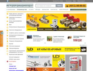 apk.su screenshot