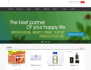 apk4nokia.com screenshot