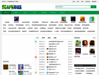 apkbus.com screenshot