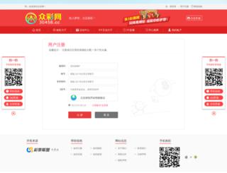 apkjoovi.com screenshot