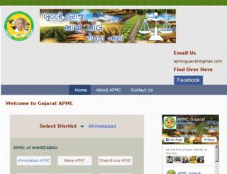 apmcgujarat.com screenshot