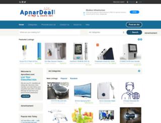 apnardeal.com screenshot